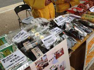 仙台、南三陸のカンパグッズを販売