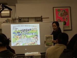 たまプラーザぶんぶん電力梅原昭子さんによるエネルギー診断ワークショップも