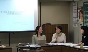 橋本笑穂さん(左)伊藤保子さん(右)